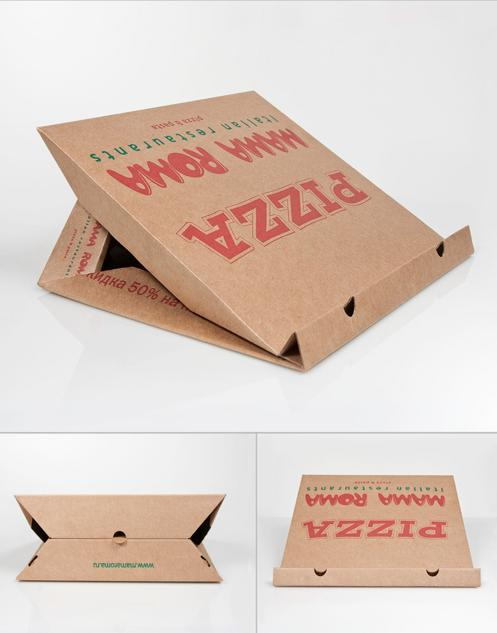 pizza box2