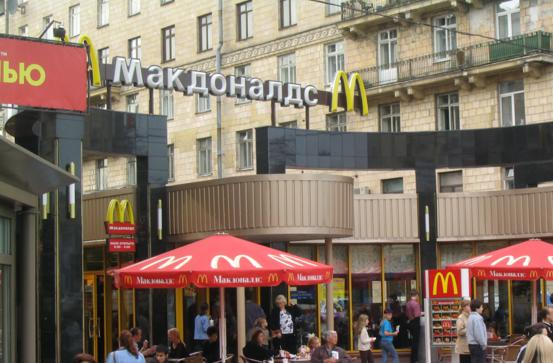 """McDonalds in St Petersburg 2004"". Licensed under Creative Commons Attribution-Share Alike 1.0 via Wikimedia Commons - http://commons.wikimedia.org/wiki/File:McDonalds_in_St_Petersburg_2004.JPG#mediaviewer/File:McDonalds_in_St_Petersburg_2004.JPG"